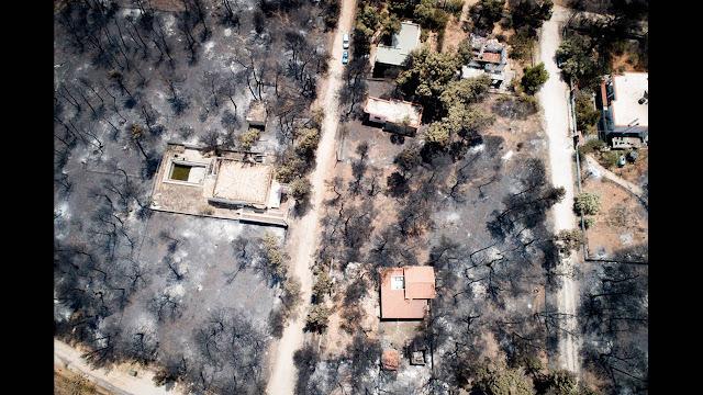 Φωτιές Αττική: Συνεχίζεται η έρευνα της Δικαιοσύνης - Καταθέτει ο δήμαρχος Ραφήνας