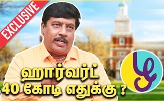 G Gnanasambandan Interview on Harvard Tamil Chair