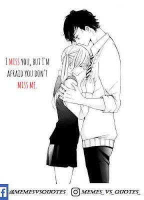 Afraid Me