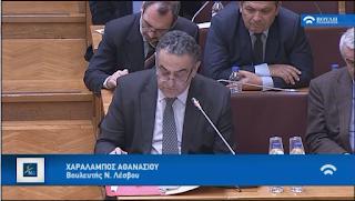 Αθανασίου: Να αυξηθεί ο εγκεκριμένος προϋπολογισμός για τα Σχέδια Βελτίωσης της Περιφέρειας Βορείου Αιγαίου