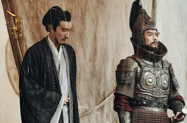 Secret of the Three Kingdoms c-drama