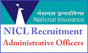 NICL AO admit card | NICL AO Mains Call Letter 2017