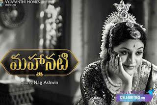 Mahanati Movie Joins The Rangasthalam Club