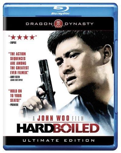 Hard Boiled [Sub: Eng]