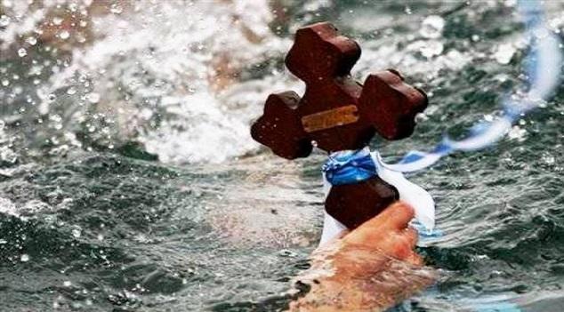 Θεοφάνια: Η επίδραση της ειδωλολατρίας στο Χριστιανισμό