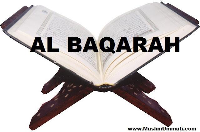 2 Surah Al Baqarah