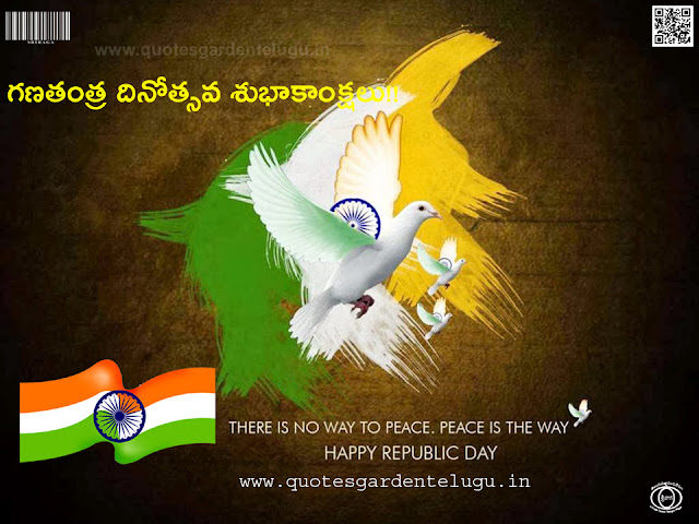 Best Republic Day Greetings in telugu - Happy republic day 2017 greetings in telugu,