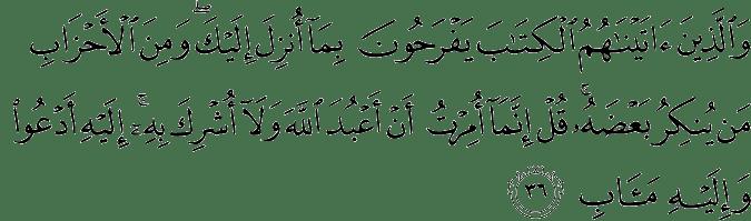 Surat Ar Ra'd Ayat 36