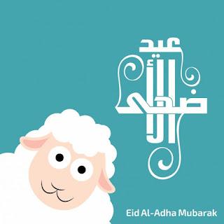 Eid Adha Mubarak Wishes and Greetings 2017