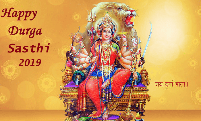 Maha Sasthi Puja 2019 Full Date & Time