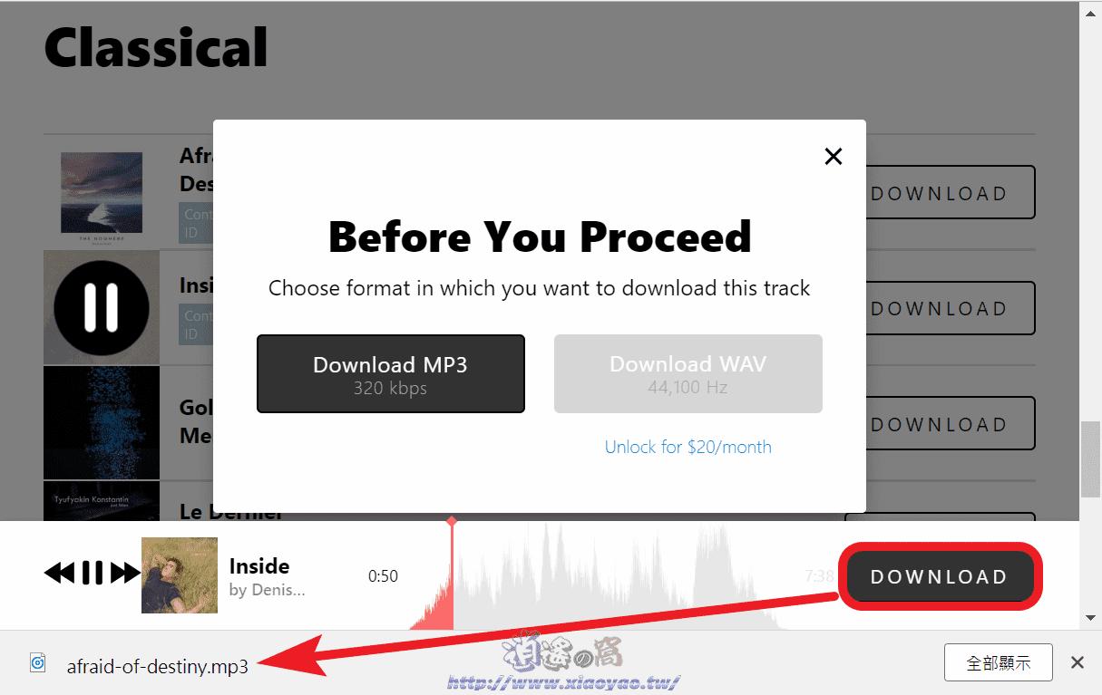 Fugue 音樂素材免費下載可商業使用
