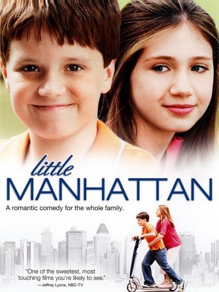 Mối Tình Đầu - Little Manhattan (2005)