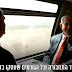 Netanyahu inauguró el tren Jerusalem-Tel Aviv
