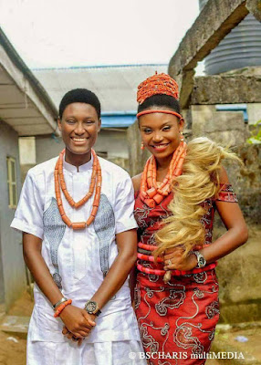 Photos: Young Couple Die In Car Accident 3 Months After Their Wedding