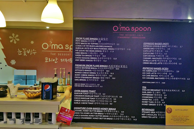 O'ma Spoon Korean Dessert Cafe | www.meheartseoul.blogspt.com