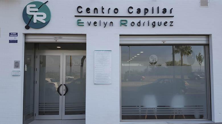 Fachada E.R. Centro Capilar en Dos Hermanas (Sevilla)