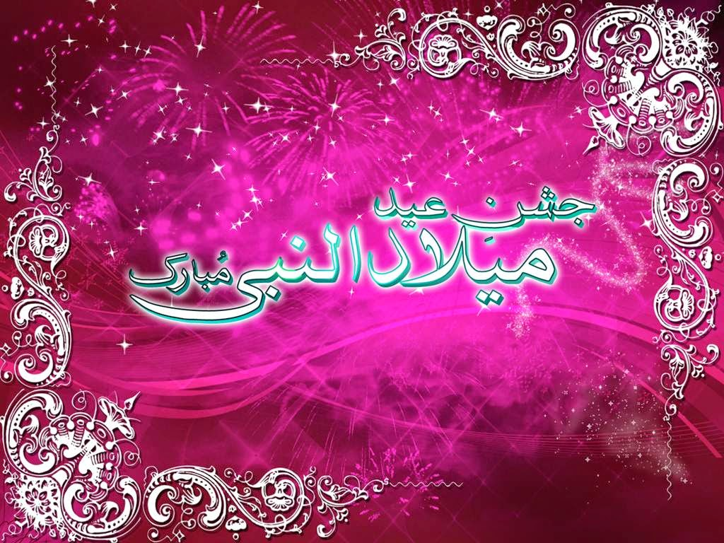 Farooq 3d Name Wallpapers Bridals And Grooms 12 Rabi Ul Awal Street Decoration Ideas