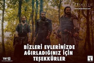 مسلسل قيامة ارطغرل الجزء الرابع الحلقة 120 Diriliş: Ertuğrul مدبلج تاريخي تركي 2018 جودة عالية