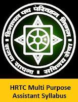 HRTC Multi Purpose Assistant Syllabus