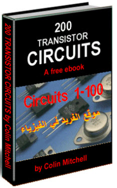 100 transistor circuits pdf