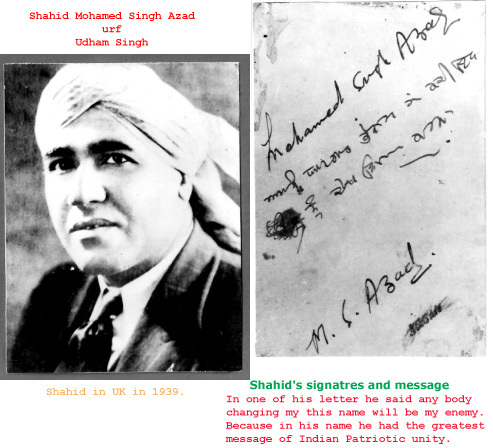 sahid sardar udham singh old photo and sign