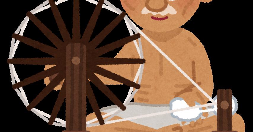 糸車を回すガンジーのイラスト かわいいフリー素材集 いらすとや