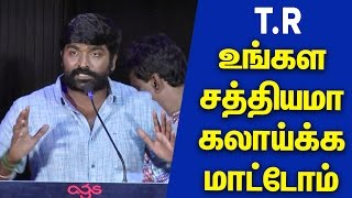 KV Anana Reveals How He Compramise TR To Act In Kavan In Audio Launch
