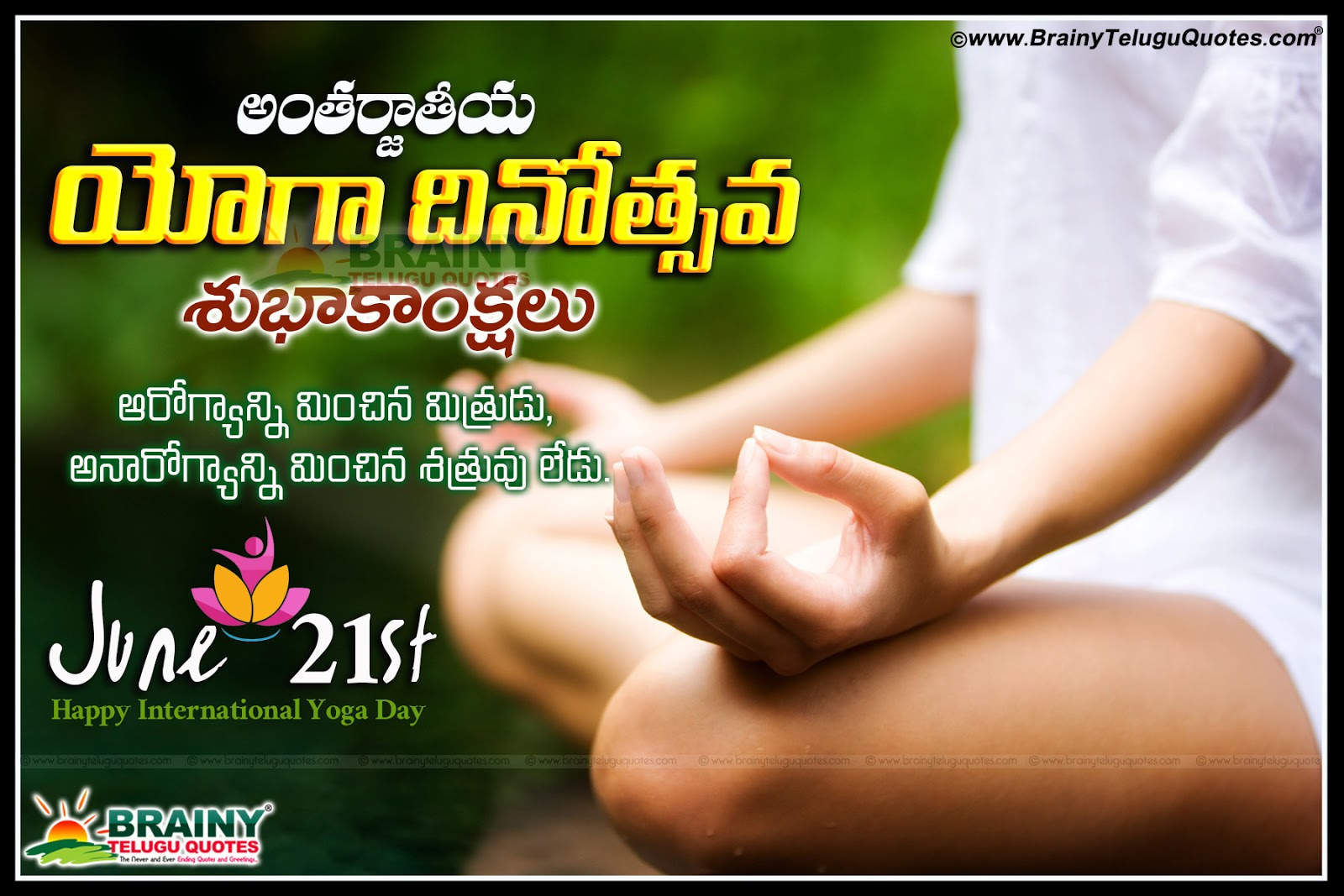June 21st International Yoga Day Telugu Wishes Brainyteluguquotes Comtelugu Quotes English Quotes Hindi Quotes Tamil Quotes Greetings