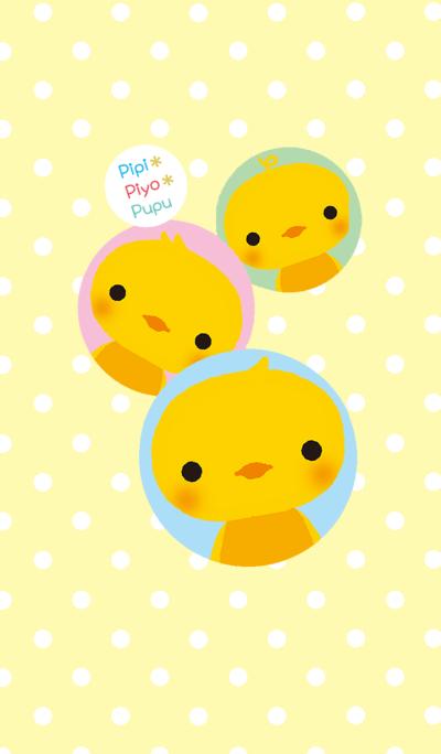 Pipi&Piyo&Pupu