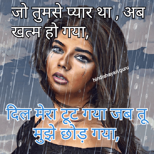 Best facebook quotes in Hindi , Lovely Post update By funtop peoples Attitude Romantic Statua
