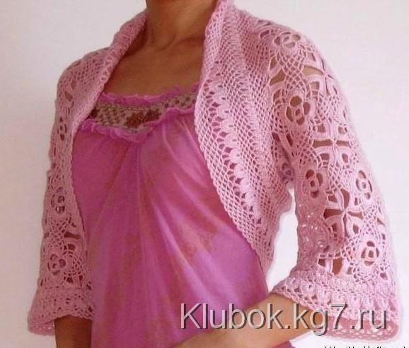 Bolero rosa con bello diseño