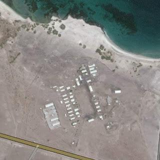 سجن الامارات باريتريا