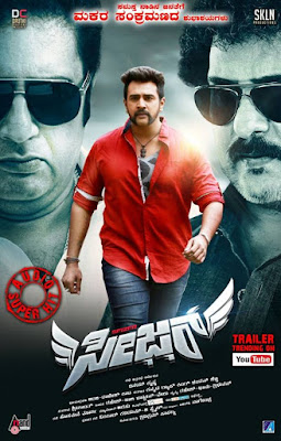Seizer (2018) Hindi Dubbed Movie Download