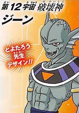 dragon ball super universe 12 gene