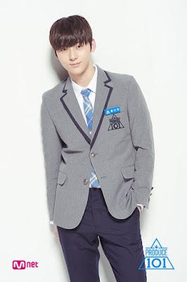 Hwang Min Hyun (황민현)