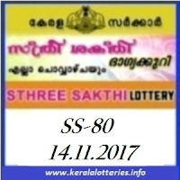 STHREE SAKTHI (SS-80) ON NOVEMBER 14, 2017