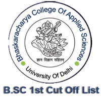 Bhaskaracahraya College first cut off list 2015