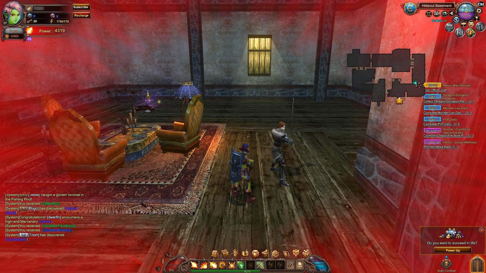 Inventory Full: Look Through Any Window : GW2, CoS, Everquest