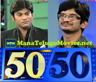 Omkar's 50-50 Game Show with Ananth Sriram – 1