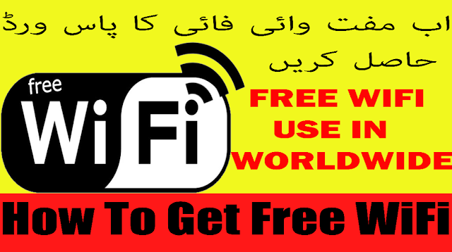 How To Get Free Wifi Password