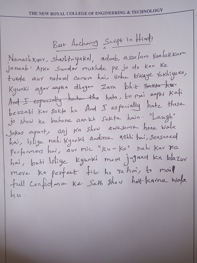 Best Anchoring Text / Lines Format in Hindi - Letter Formats and