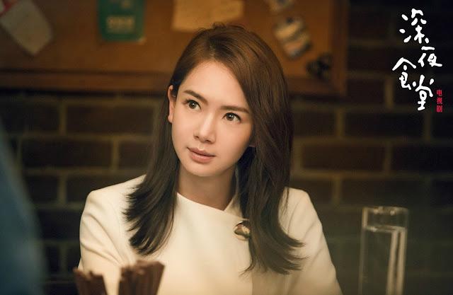 Midnight Diner Qi Wei
