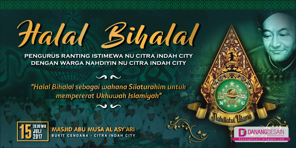 Contoh Desain Banner Halal Bihalal Nahdlatul Ulama Contoh Desain
