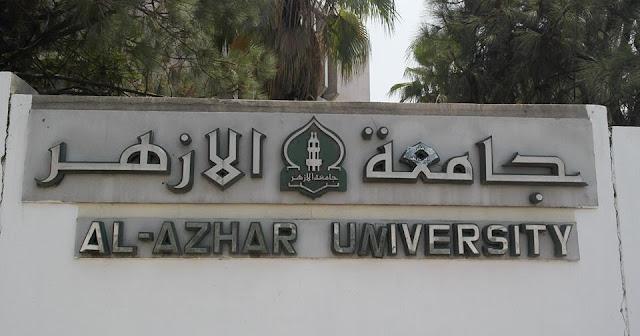 Al Azhar Mesir, Melawan Penista Al Qur'an dengan Dialog tidak dengan Demo