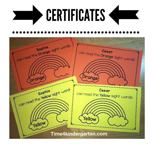 Rainbow Sight Word Certificates
