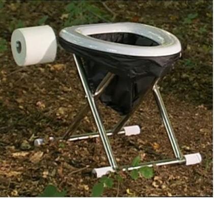 zelt toilette