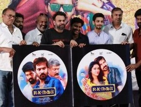 """ RK.Nagar "" Movie Audio Launch 