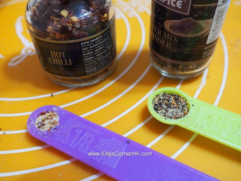 Spices pie base DIY recipe 香料鹹批底自家食譜