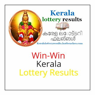 W438 Win Win lottery result 11.12.2017