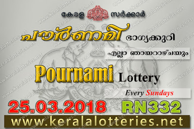 Kerala Lottery Results: 25-Mar-2018 Pournami RN-332 Lottery Result